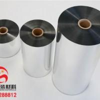 苏州设备铝箔卷膜