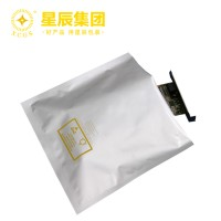 苏州厂家供销防静电铝箔袋