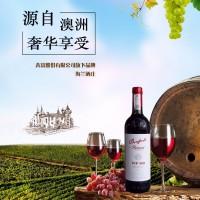奔富VIP389干红葡萄酒原瓶原装进口红酒批发招商