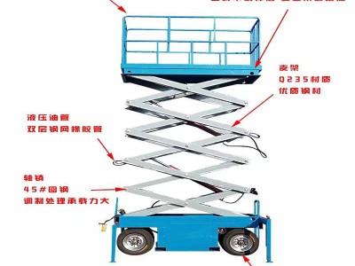 河北承德移动剪叉式升降机辅助行走式移动升降平台生产定制