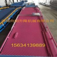 港口码头移动式登车桥液压移动装卸车叉车上车台
