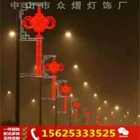 中国结灯 户外亮化中国结中 灯杆装饰中国结