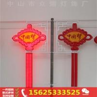 中国结异形灯 新款中国结产品 中国结灯具