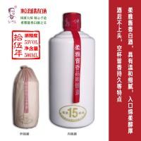 53°郭坤亮大师手造酒15年雅酱香新流派