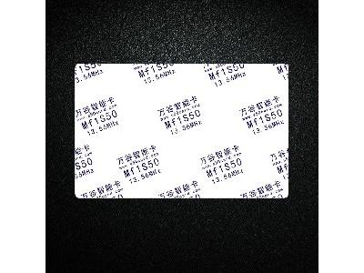 S50卡S50白卡_S50卡s50卡_S50卡恩智浦S50卡
