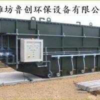 气浮机处理污水溶气设备