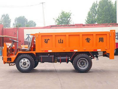 矿用井下四不像车 矿用四六轮车 承载大 效率高