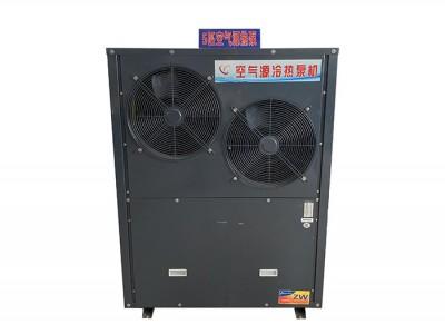 空气源热泵机组漏水的原因