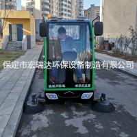 河北廊坊扫地车厂商 电动驾驶车扫地机公园清扫车厂家保定宏瑞达