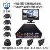 4G 5G车载硬盘录像机NVR车载录像机 GPS车载硬盘录像机成都