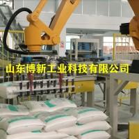 袋料自动码垛装置、码垛机械手设备供应