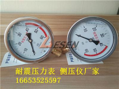 SY-60矿用耐震压力表测压仪千变万化 压力表规格齐全