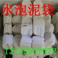 乐森5*26cm水泡泥袋厂家,煤矿用聚乙烯塑料阻燃抗静电