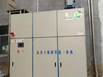 锅炉窑路脱硝新型低温SNCR脱硝设备