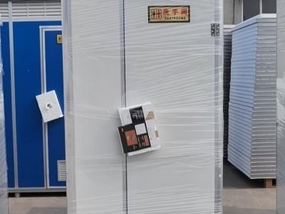 沧州普林钢构科技环保厕所淋浴一体