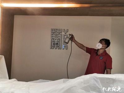 专业公司甲醛治理方法化大阳光室内装修除甲醛