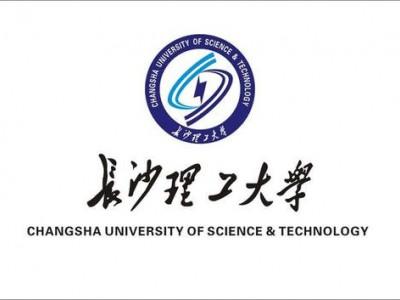 长沙理工大学自考工程管理本科专业助学有加分毕业可获双证