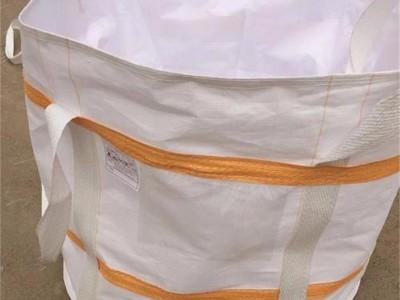 湖州市全新料吨袋 加强筋吨袋 集装袋 邦耐得厂家直销批发