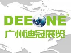 2021年新加坡工业物流设备展