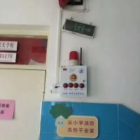 有线大红喇叭, 校园一键报警专用喇叭