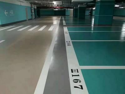 这个优化地下停车场的方法不错