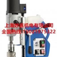 供应可无级调速紧凑型的多功能磁座钻FE50RL
