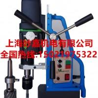 钻攻两用,扭力保护,无极调速磁力钻--TAP30