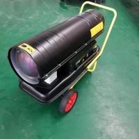出售燃油暖风机可移动式多用途柴油取暖器