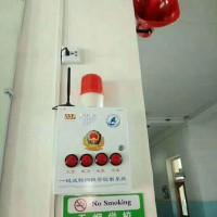 学校四键报警主机, 4G学校四键安全应急报警器
