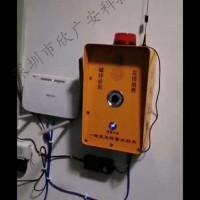 一键式报警,社区一键报警箱,4G一键式报警箱厂家