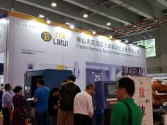 压铸展会 铸造展会 第22届广州国际压铸、铸造及工业炉展览会