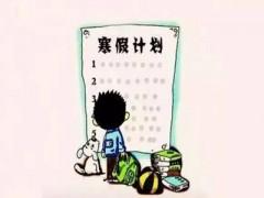 一对一辅导,中小学辅导,幼儿教育,学历教育
