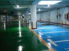 遵义停车场车位划线环氧地坪施工,金刚砂+固化剂 交通标牌标线