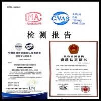北京继电器产品检测机构 提供高低温湿热和电磁兼容测试