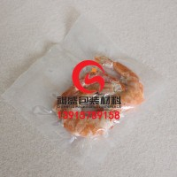 上海食品耐高温蒸煮袋|尼龙复合包装袋供应