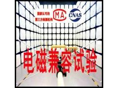 电磁兼容是什么意思?铁路机车电气设备电磁兼容测试标准知多少
