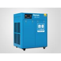广东45千瓦永磁变频螺杆空气压缩机45千瓦空气压缩机厂家
