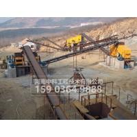 破碎石子生产线/石料粉碎生产线