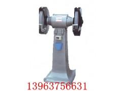 海兴s3sl-250立式砂轮机