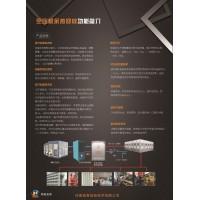 空压机余热回收系统(取暖洗澡)