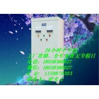特价销售QX4-55KW水泵挂式星三角起动柜