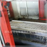 供应蛭石瓦模具1340*420mm质量有保障